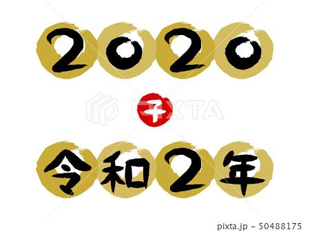 f:id:aka12aya70y:20200207145410j:plain