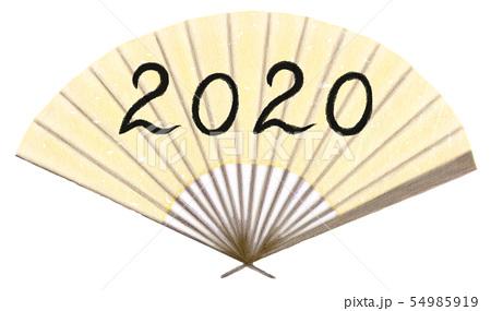 f:id:aka12aya70y:20200208152104j:plain