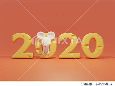 f:id:aka12aya70y:20200218152225j:plain