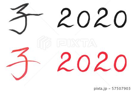 f:id:aka12aya70y:20200220103947j:plain