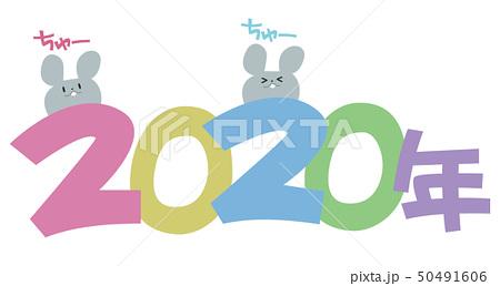 f:id:aka12aya70y:20200225092545j:plain