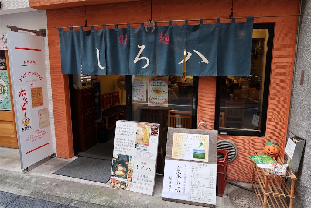 f:id:akaakaryu:20161028172140j:image