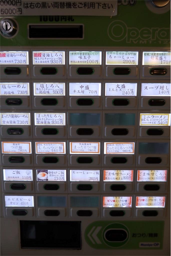 f:id:akaakaryu:20161028172319j:image