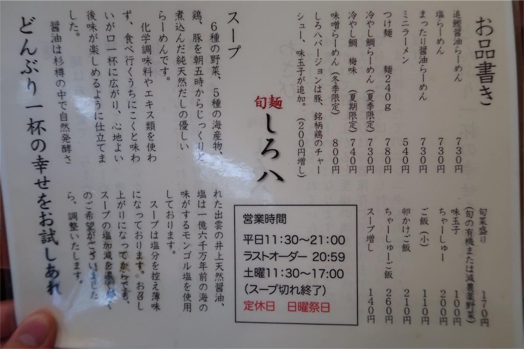 f:id:akaakaryu:20161028172333j:image