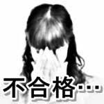 f:id:akabane1234:20170401014707j:plain