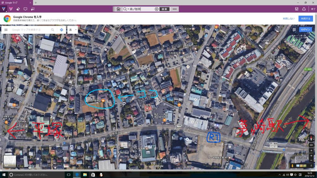 茅ヶ崎の地図