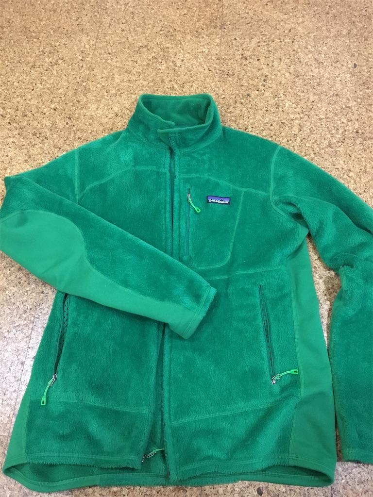 パタゴニアフリースR2ジャケット