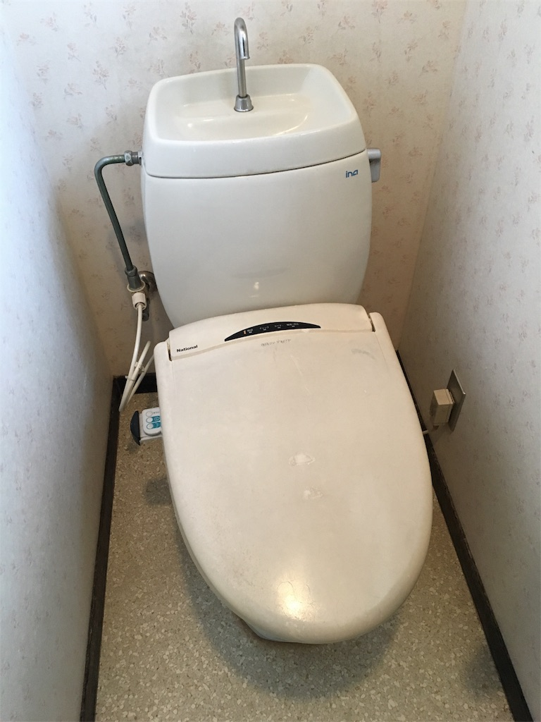 トイレきれい