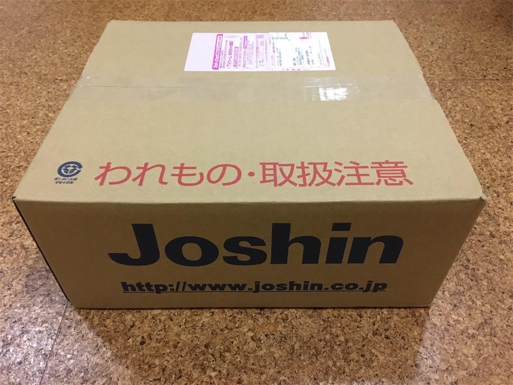 ASUS VivoBook E200HA-8350 箱