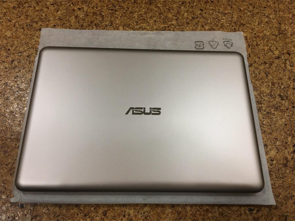 ASUS VivoBook E200HA-8350 表