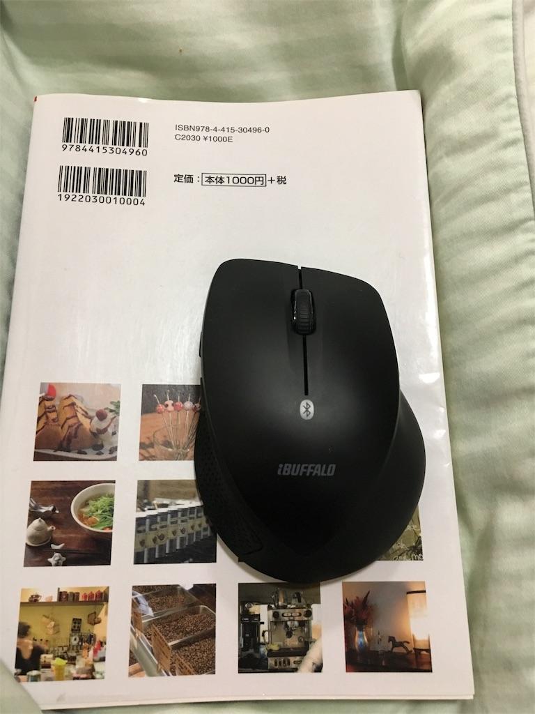 マウス Buffalo Bluetooth®3.0対応 BlueLEDマウス 静音/5ボタン BSMBB26Sシリーズ