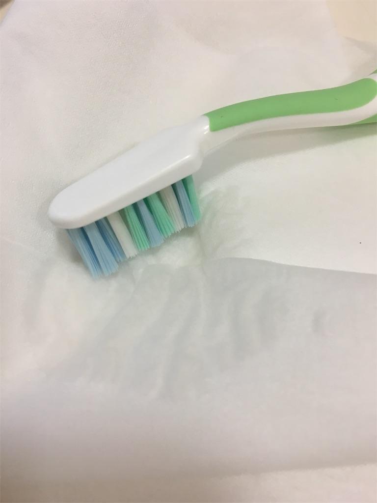歯ブラシ 除菌