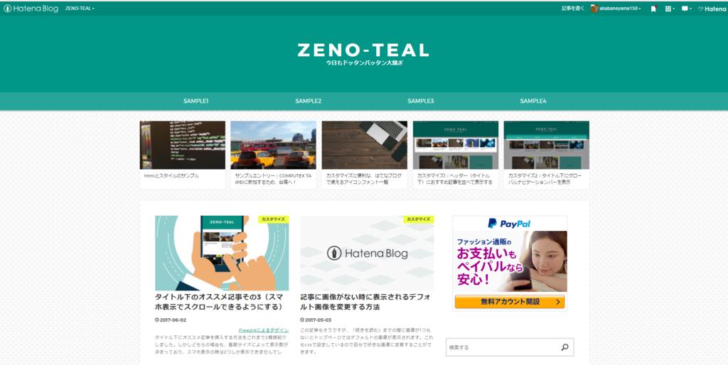 ZENO-TEAL