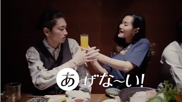 合コン 「あいうえお」 歌 『カサネテク』
