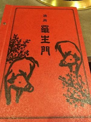 湘南 グルメ 口コミ 美味しい お店