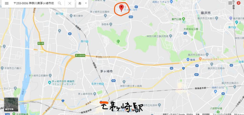 茅ヶ崎 オーガニックガーデン カフェ