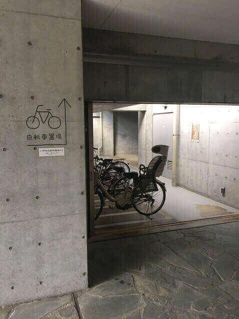 茅ヶ崎 高砂コミュニティセンター 駐車場 アクセス