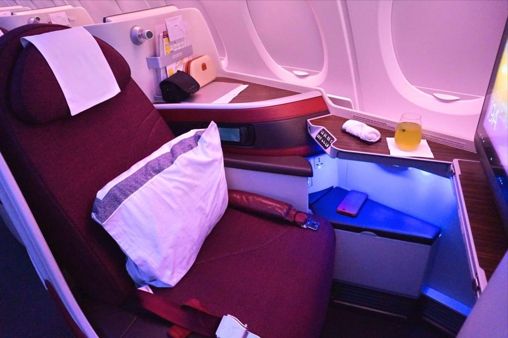 カタール航空A380 機内 モクテル