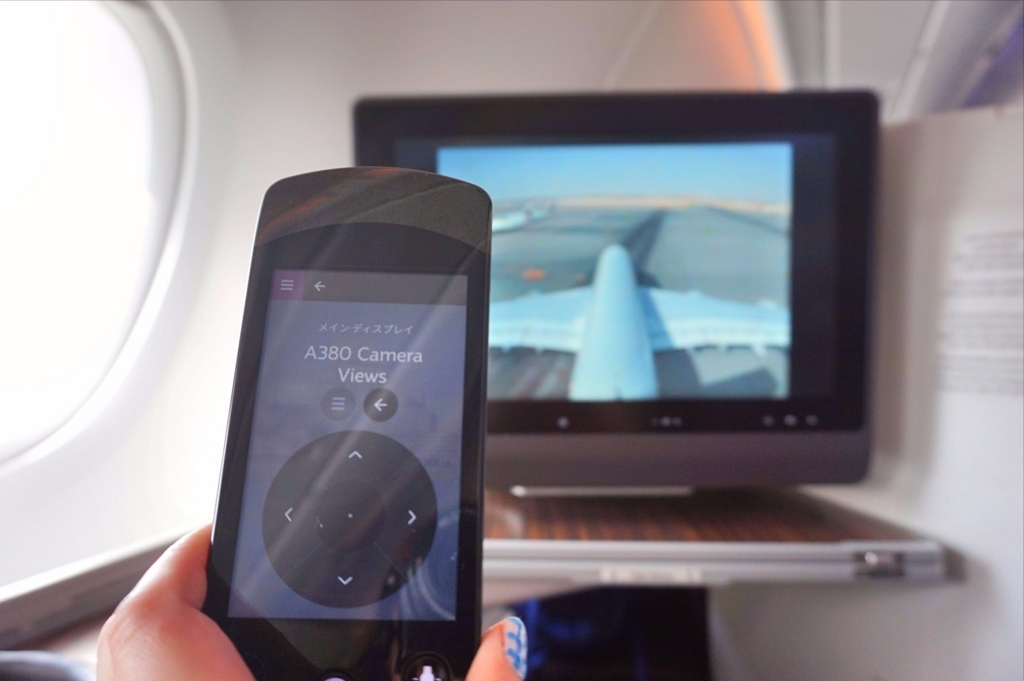 A380 コントローラ 映画 ビデオ