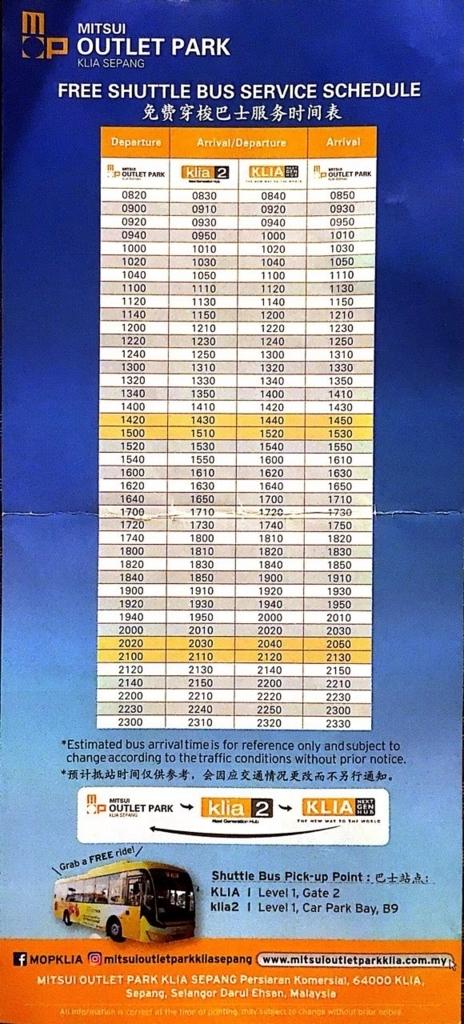 三井アウトレットクアラルンプールバス時刻表