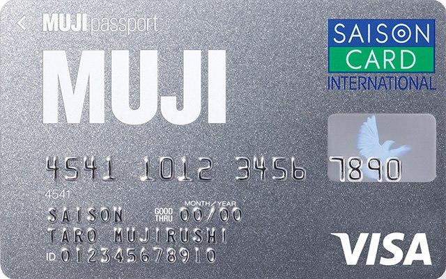 MUJIカードは無印良品でお得なカード