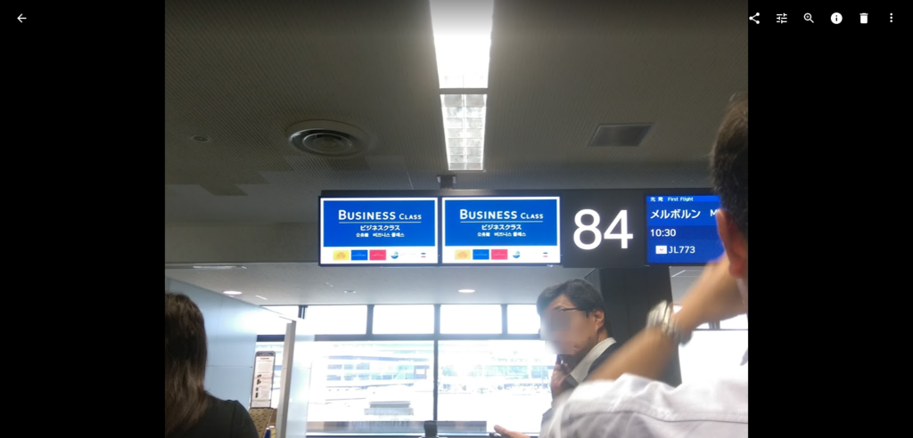 成田からメルボルン行き JAL 日本航空 ビジネスクラス Cクラス