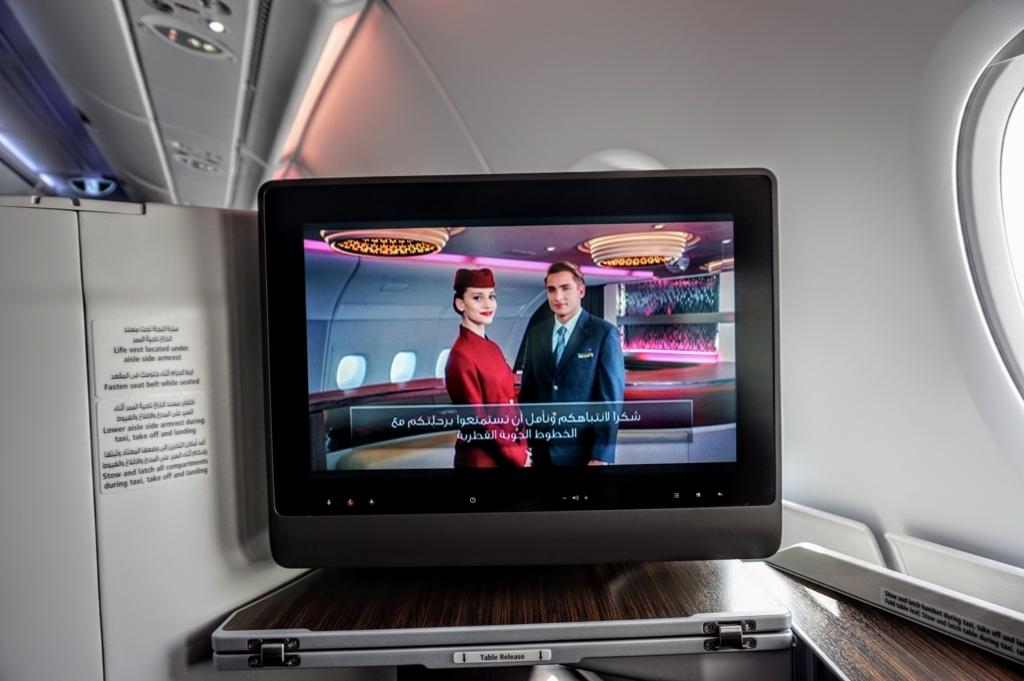 カタール航空ビジネスモニター