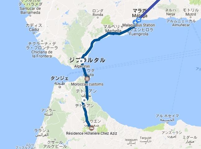 マラガからジブラルタル海峡を渡ってセウタへ