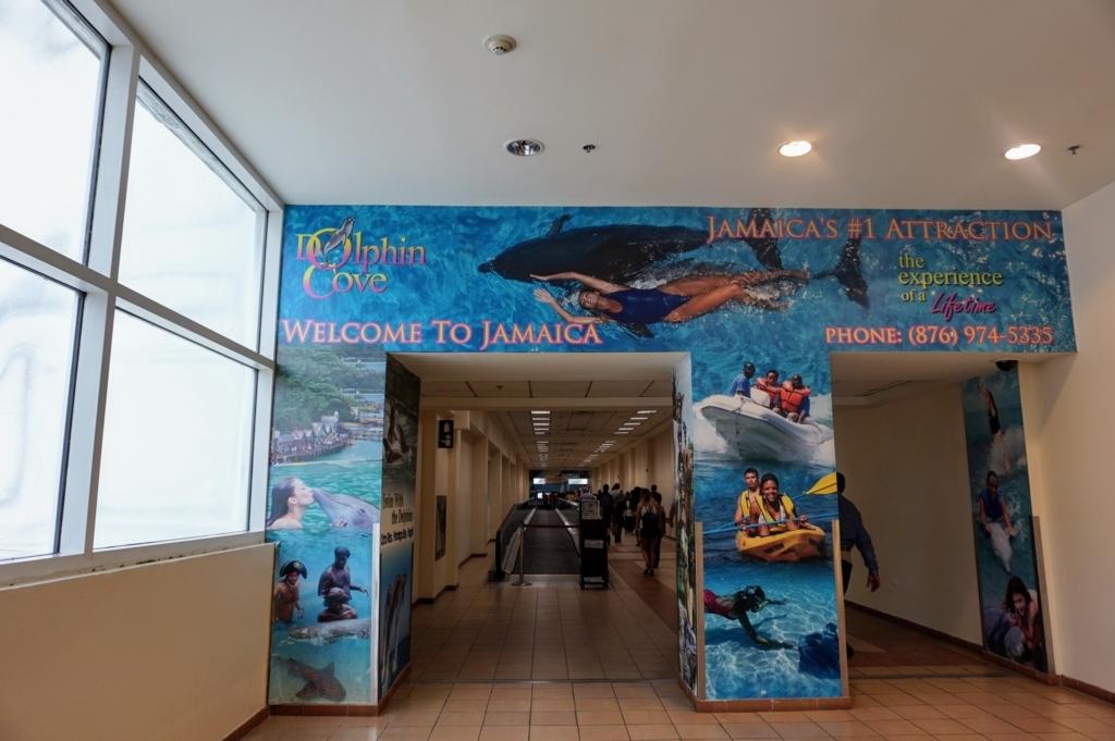 ジャマイカ 空港