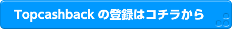 f:id:akabeko_qp:20180213005212j:plain