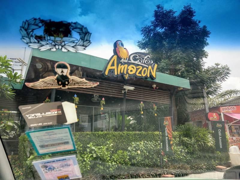タイ amazon カフェアメイゾン