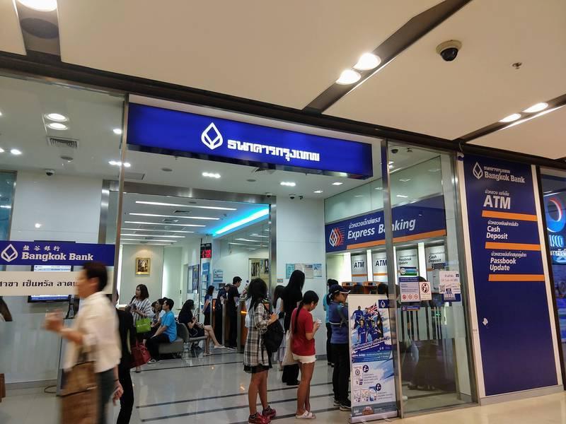 バンコク銀行 口座開設