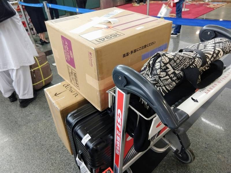リモワ スーツケース サルサ