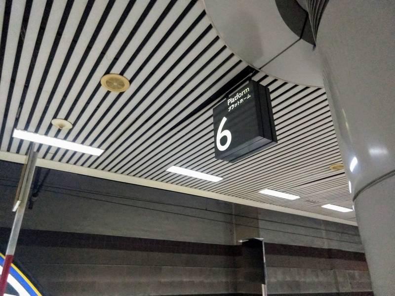 KLセントラル駅 電車 クアラルンプール