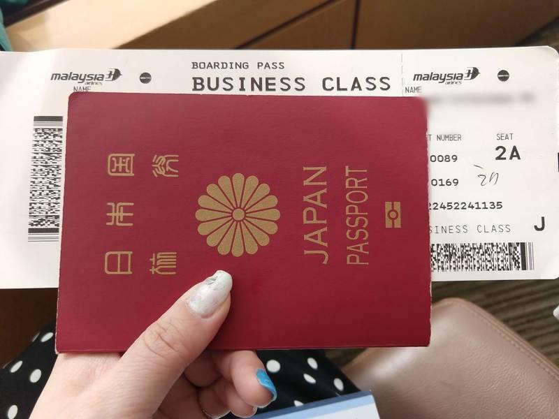 パスポート 航空券