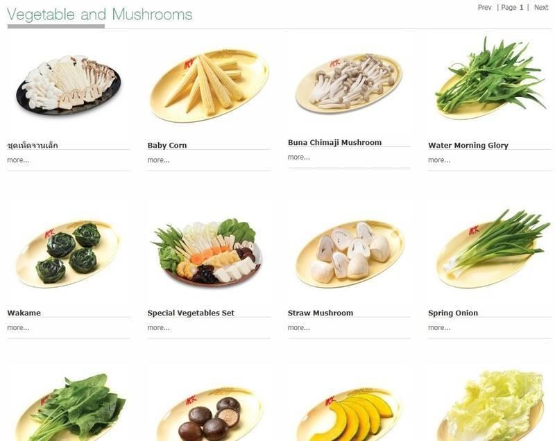 タイスキ 野菜