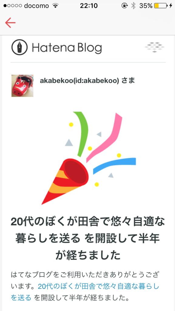 f:id:akabekoo:20161125221721p:plain