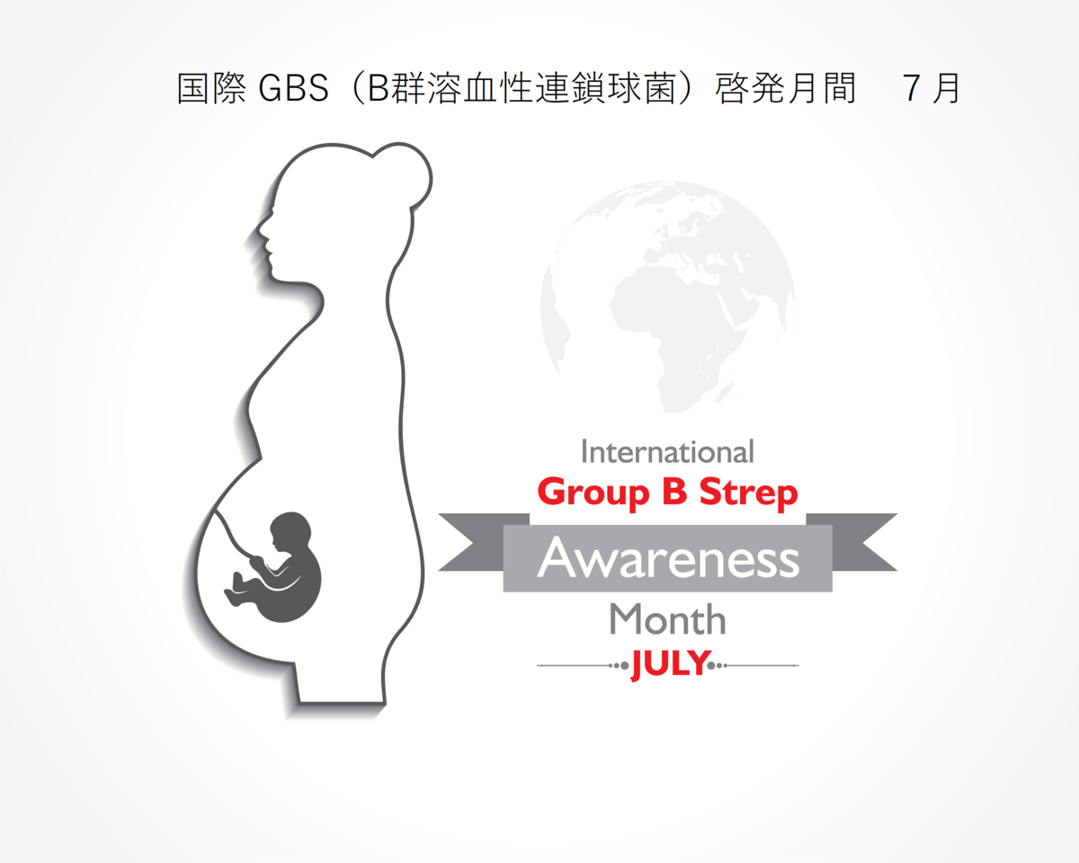 GBS Pregnancy Neonate
