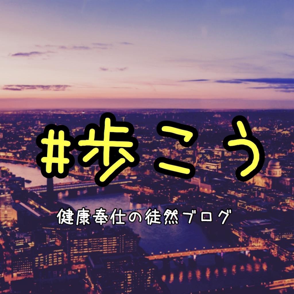 f:id:akafujinavi:20181207133023j:image