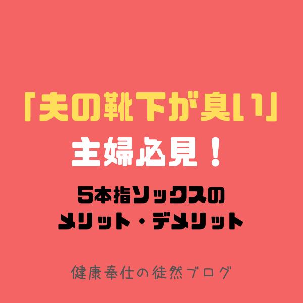 f:id:akafujinavi:20181211164053p:plain