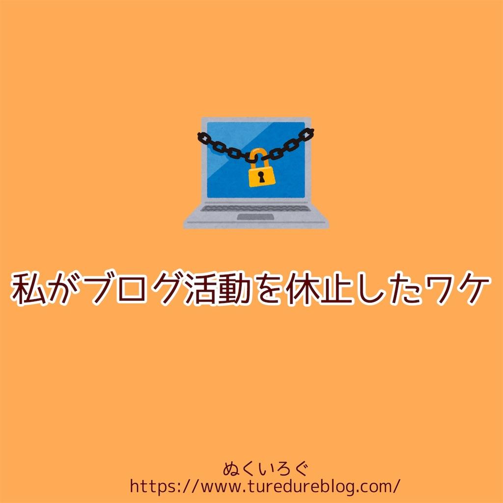 f:id:akafujinavi:20190209152755j:image