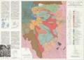 草津白根火山地質図 地質図面