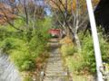 大前神社1