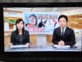 NHK首都圏ネットワーク