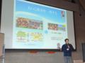 佐藤さんのパワーポイント講義