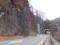 国道145号線と昇龍岩
