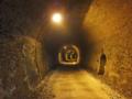 第5トンネル
