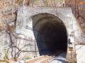 トンネルまでもどる