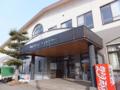 田代コミュニティーセンター