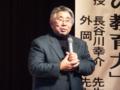 長谷川幸介先生